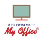 パソコン教室&サポート マイオフィス